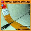 SUPERS MC-202 Adjustable High Gain UHF Radio Antenna
