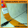 SUPERS MC-202 Adjustable High Gain UHF Radio Antenna