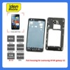 mobile phone front and back housing cover for samsung i9100 galaxy s2