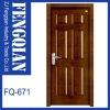 100% Solid Interior Wood Door