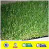 Artificial grass for balcony