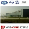 prefabricated steel structure workshop, warehouse,shed