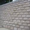 granite mushroom wall stone