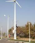 5KW wind turbine / wind driven generator / permanent magnet wind turbine generator