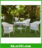 private garden furniture set /nice design funiture