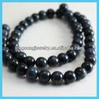 E585 Dumortierite round beads