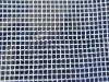 hard meshed polyester Mosquito net fabric