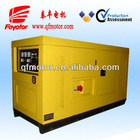 80kw low price soundproof diesel generator