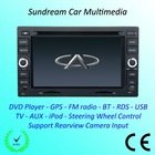 Chery S12 DVD player with Navigation System