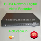 H.264 4CH Economic DVR FJ-7305B