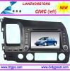 7 inch two din car dvd player for CIVIC with ARM11,RDS,GPS,bluetooth,ipod cable,WIN CE 6.0