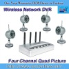 4 channel night vision 2.4GHz wireless security kits