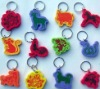 12 animals eva key chain