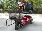 three wheel mobility scooter YXEB-711