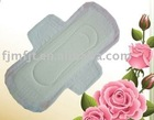245mm sanitary towel