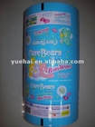 Wet tissue packaging film