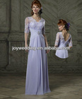 8907 Stunning Lilac brooch V-back chiffon and lace long sleeve evening dress