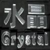 Acrylic Laster Cutting Items