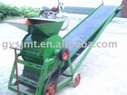 crushing plant for coal