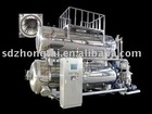 Automatic rotary water immersion type sterilizer