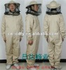 Bee Suit Protective Clothing