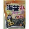 Seaweed snack(snacks,flavored seaweed,seasoned seaweed)