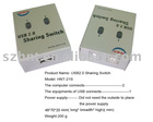 (Hot sale) USB Sharing Switch (2 or 4 input 1 output)