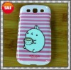 Special cartoon design cell phone case for sumsung 9300