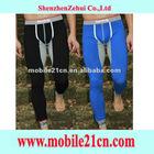 Men's New Warm Underwear Pants Long Johns Thermal Pants Size 3 Color Size M/L/XL SL00227