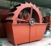 large capacity sand washing machine