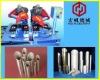 hydraulic adjustable cutter