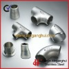 In stock schedule 40 stainless steel pipe elbow