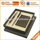 Customized Business Gift Set with Leather Gift Set