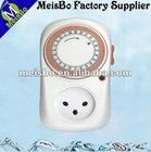 16A 220V online with alarm timer