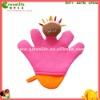 bath fingers glove