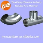 pure titanium pipe fittings