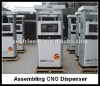 CNG Dual Gun Dispenser