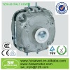 YZ7-20 Shaded Pole Motor For Refrigerator