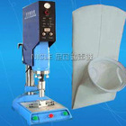 Filter bag PP plastic ring welding machine