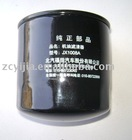 Foton Engine Oil Filter Parts