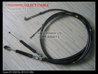 Isuzu Transmission Shift Cable
