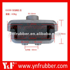 Excavator engine support parts for SH200-3, Excavator rubber cushion KRH1226 KRH1225