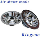 Air shower nozzle with high quality