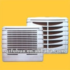 Newly Fuhua Damp Curtain Ventilator