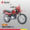 Off-road (XGJ150GY-4)