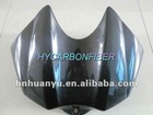 carbon fiber motorcycle tank cover