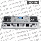 MD-176 61-key Multi-function Teaching Electronic Keyboard