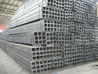 mild steel square tube size