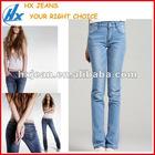 OEM Service Zip Fly Woman Fashion Jean (HX-N493)