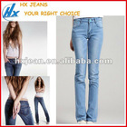 OEM Service Zip Fly Woman Fashion Jean (HX-N493)